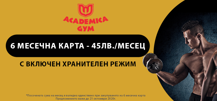 Promo_website